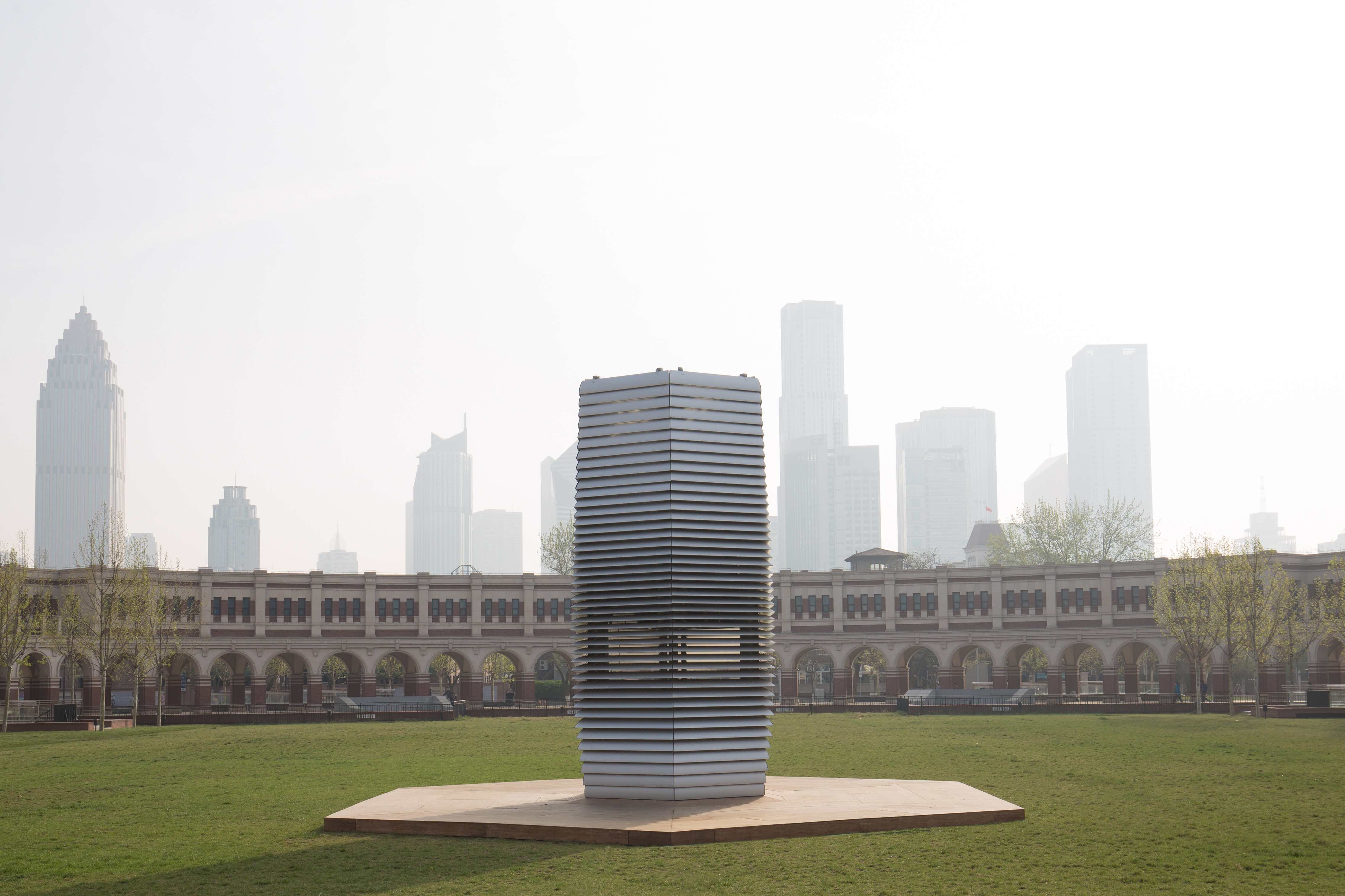 Smog Free Tower (źródło: materiały prasowe organizatora)