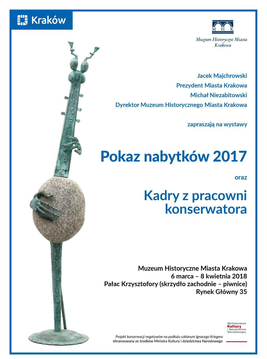 Wystawa nabytków 2017 (źródło: materiały prasowe organizatora)
