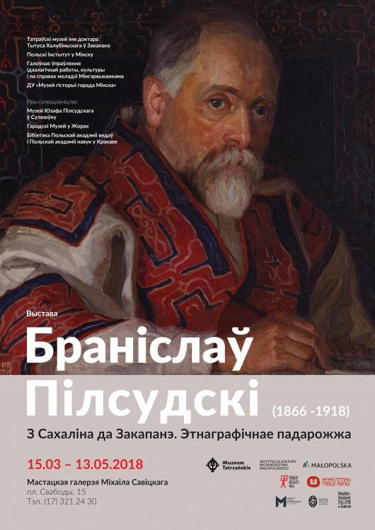 """""""Bronisław Piłsudski (1866-1918) Z Sachalinu do Zakopanego. Podróż etnograficzna"""", plakat (źródło: materiały prasowe organizatora)"""