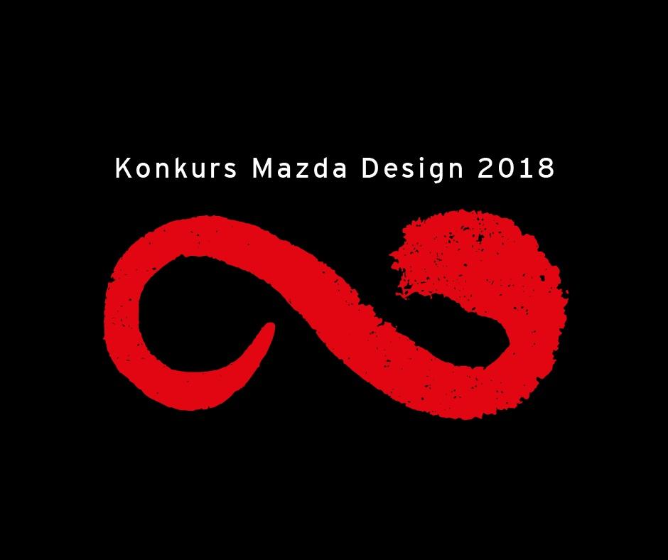 Mazda Design 2018 (źródło: materiały prasowe organizatora)