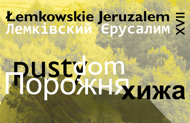 """""""Pusty dom – XVII Łemkowskie Jeruzalem"""" (źródło: materiały prasowe organizatora)"""