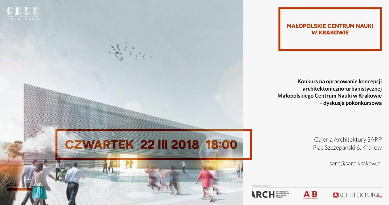 Małopolskie Centrum Nauki – Nagroda Główna, Heinle, Wisher und Partner Architekci Sp. z o.o. (źródło: materiały prasowe organizatora)