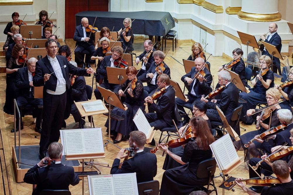 Orkiestra Filharmonii Krakowskiej (źródło: materiały prasowe organizatora)
