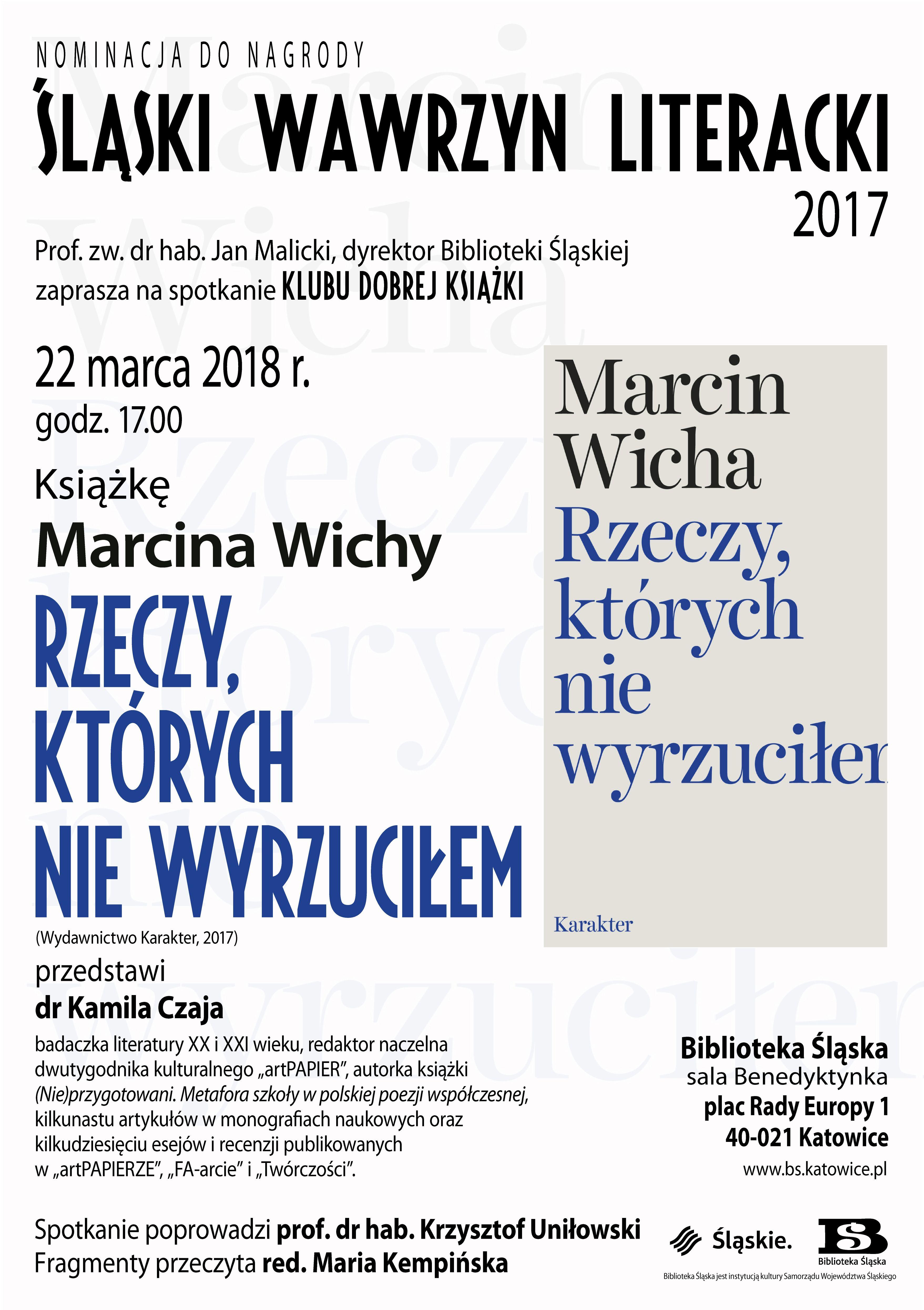 Spotkanie Klubu Dobrej Książki w Bibliotece Śląskiej (źródło: materiały prasowe organizatora)