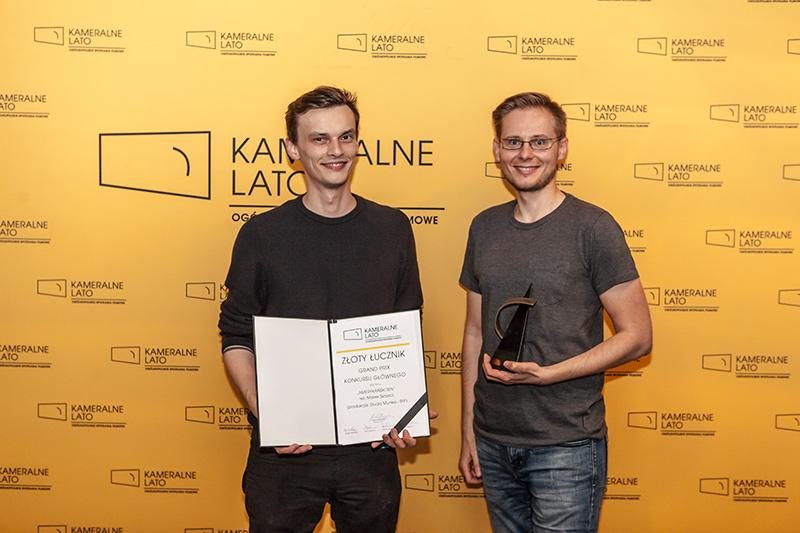 Ogólnopolskie Spotkania Filmowe Kameralne Lato, fot. Ewa Jasińska (źródło: materiały prasowe organizatora)