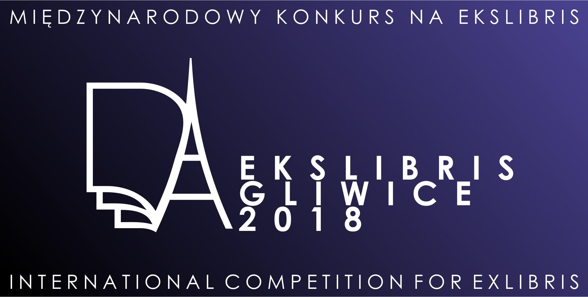 XII Międzynarodowy Konkurs Graficzny na Ekslibris. Gliwice 2018 (źródło: materiały prasowe organizatora)
