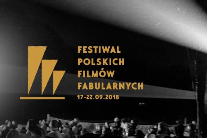 Nabór do konkursów 43. Festiwalu Polskich Filmów Fabularnych w Gdyni (źródło: materiały prasowe organizatora)