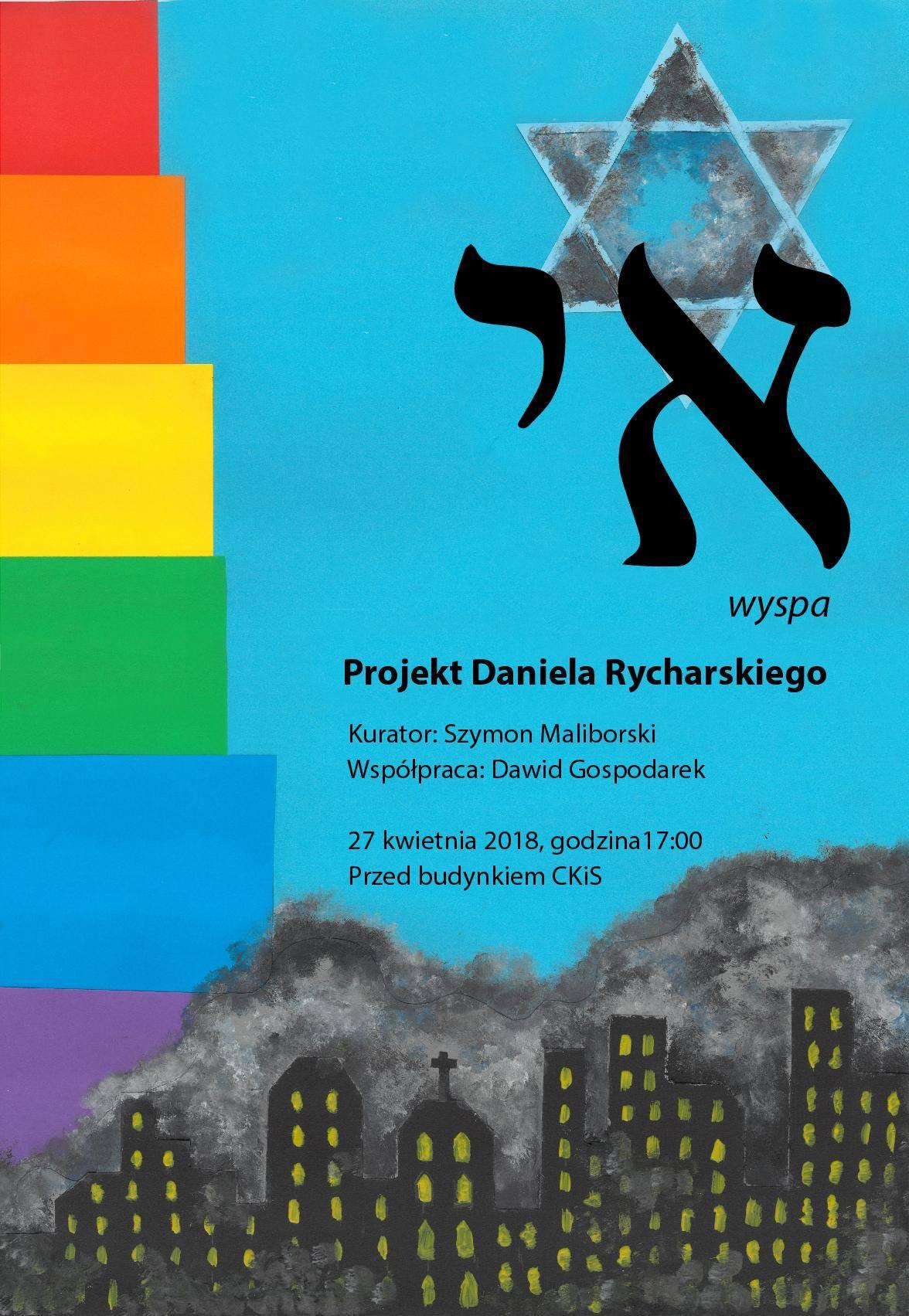 """Daniel Rycharski, """"Projekt Wyspa"""" (źródło: materiały prasowe organizatora)"""