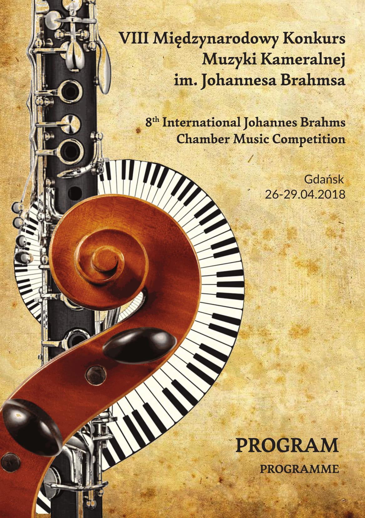 VIII Międzynarodowy Konkurs Muzyki Kameralnej im. Johannesa Brahmsa (źródło: materiały prasowe organizatora)