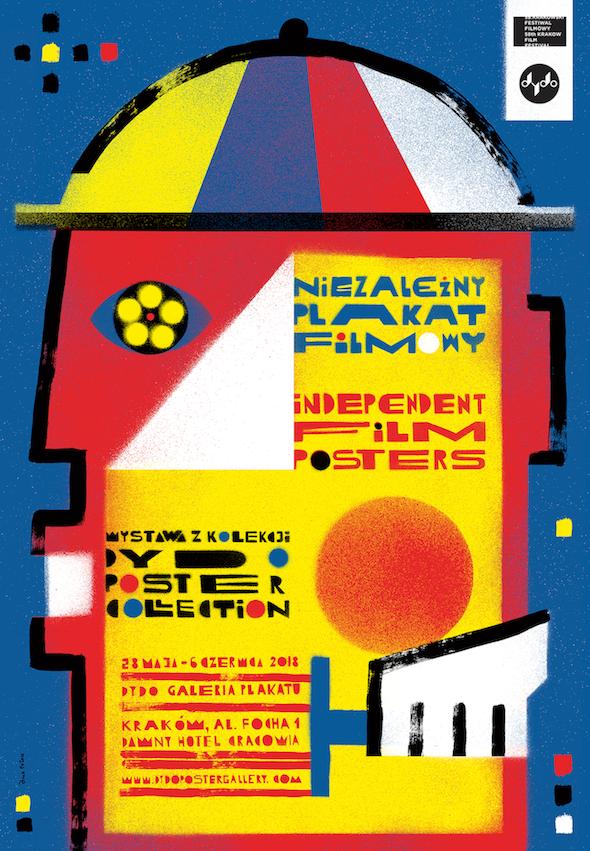 Niezależny plakat filmowy, Dydo Galeria Plakatu, plakat (źródło: materiały prasowe organizatora)