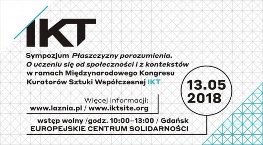 Międzynarodowy Kongres Kuratorów Sztuki Współczesnej IKT w Trójmieście (źródło: materiały prasowe organizatora)