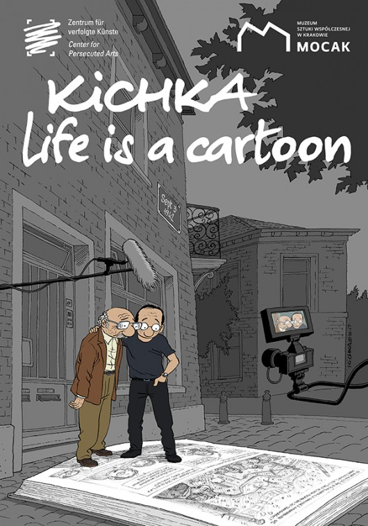 """ Kichka. Life is a Cartoon"" (źródło: materiały prasowe organizatora)"