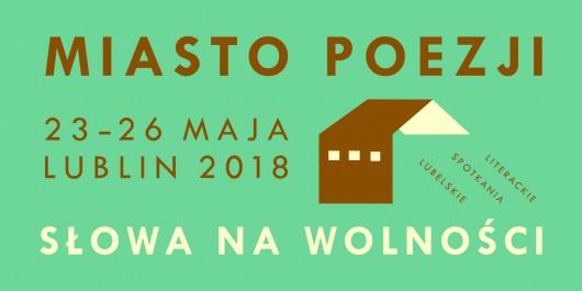 Festiwal Miasto Poezji, Lublin, plakat (źródło: materiały prasowe organizatora)