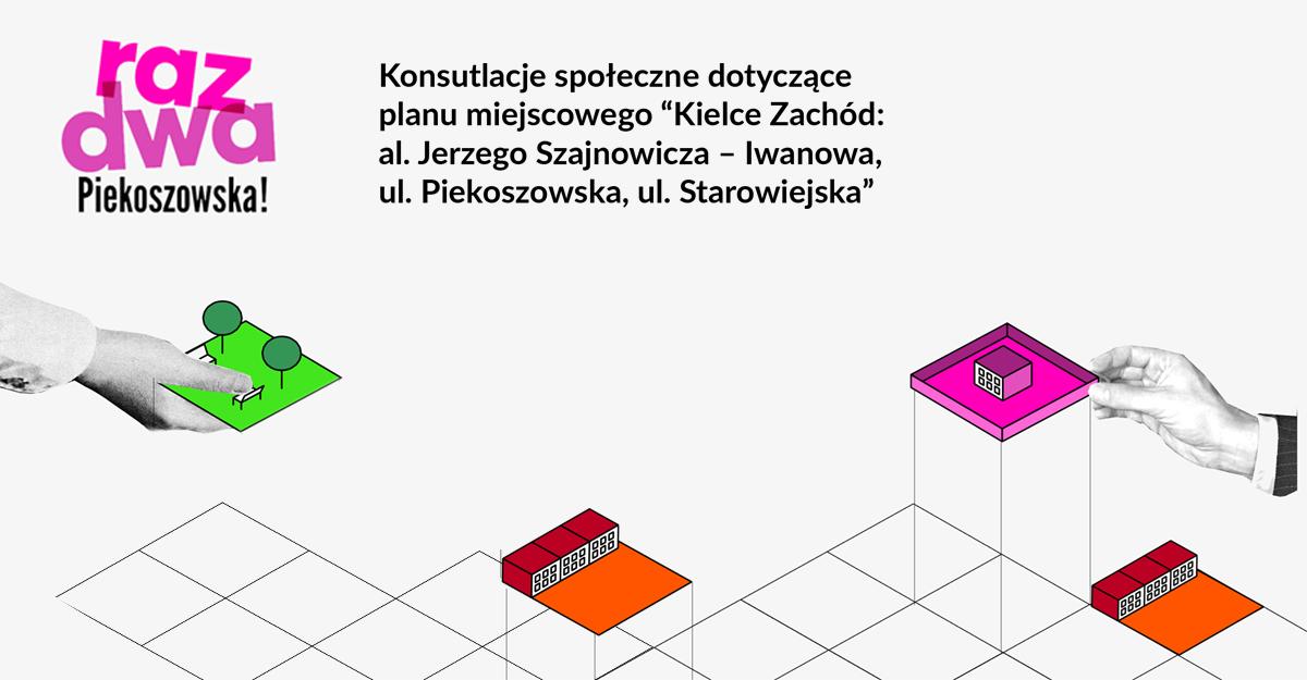 (źródło: materiały prasowe ID Kielce)