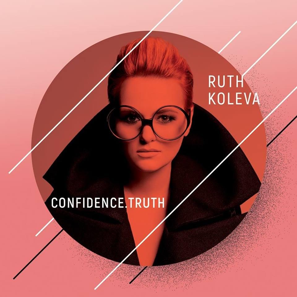 "Ruth Koleva, ""Confidence. Truth"" (źródło: materiały prasowe)"