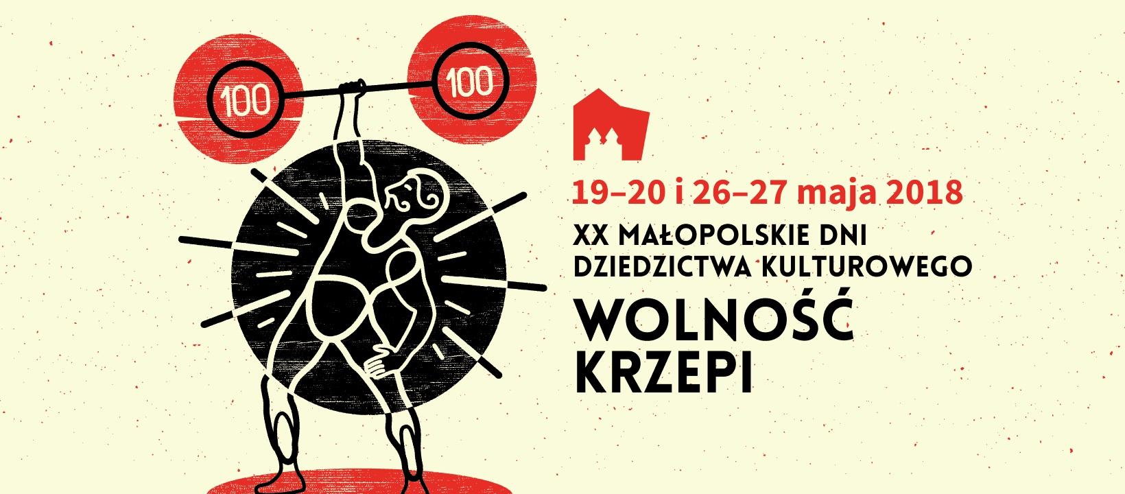 XX Małopolskie Dni Dziedzictwa Kulturowego (źródło: materiały prasowe organizatora)