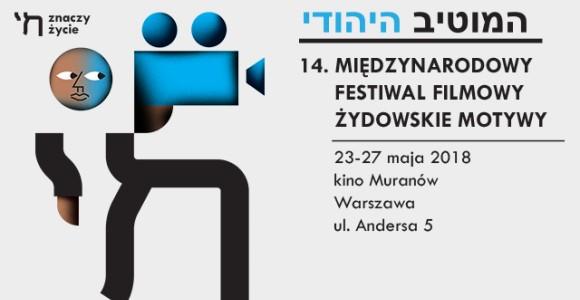"""""""14. Żydowskie Motywy"""" (źródło: materiały prasowe organizatora)"""