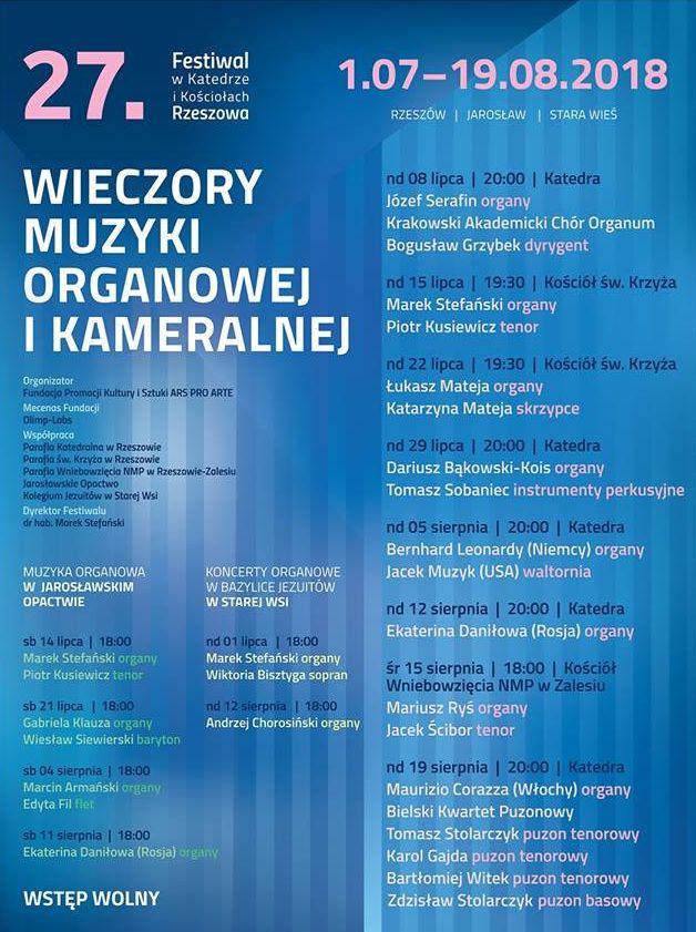 27. Festiwal Wieczory Muzyki Organowej i Kameralnej w Katedrze i Kościołach Rzeszowa (źródło: materiały prasowe organizatora)