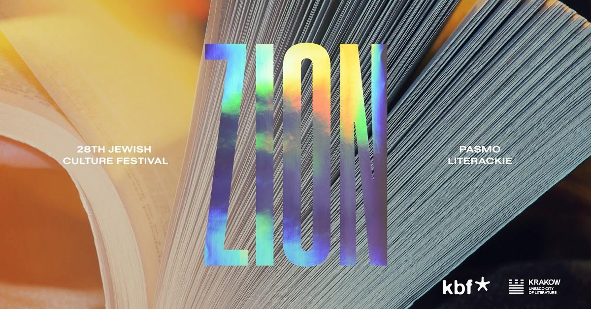 Festiwal Kultury Żydowskiej: Zion, plakat (źródło: materiały prasowe organizatora)