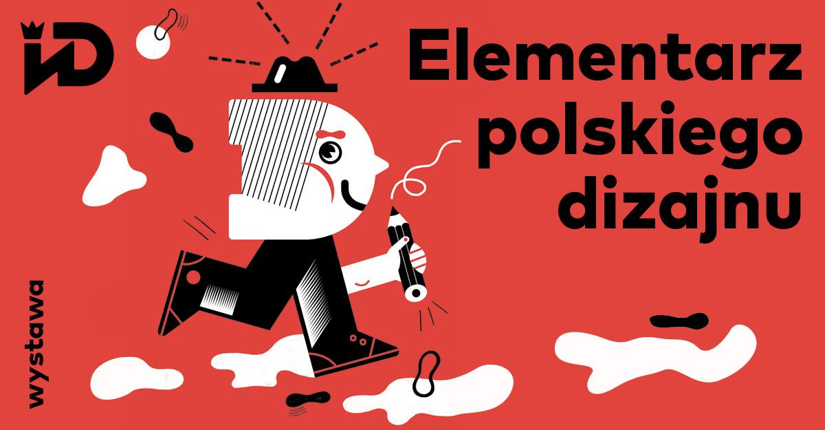 """""""Elementarz polskiego dizajnu"""", Instytut Dizajnu w Kielcach (źródło: materiały prasowe organizatorów)"""