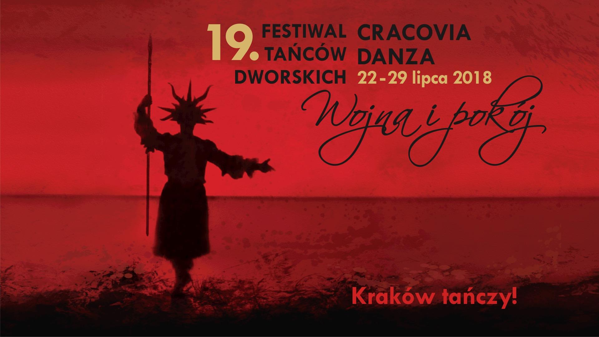 """19. Festiwal Tańców Dworskich """"Cracovia Danza Wojna i Pokój""""(źródło: materiały prasowe organizatora)"""