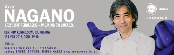 Kent Nagano, Centrum Kongresowe ICE Kraków (źródło: materiały prasowe organizatora)