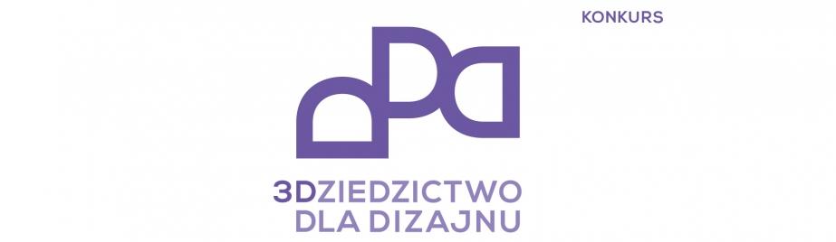 """""""Konkurs 3D – Dziedzictwo dla dizajnu"""", Międzynarodowe Centrum Kultury (źródło: materiały prasowe organizatora)"""