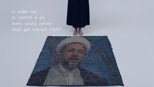 "Maryam Tafakory ""I Have Sinned A Rupturous Sin"" (źródło: materiały prasowe organizatora)"