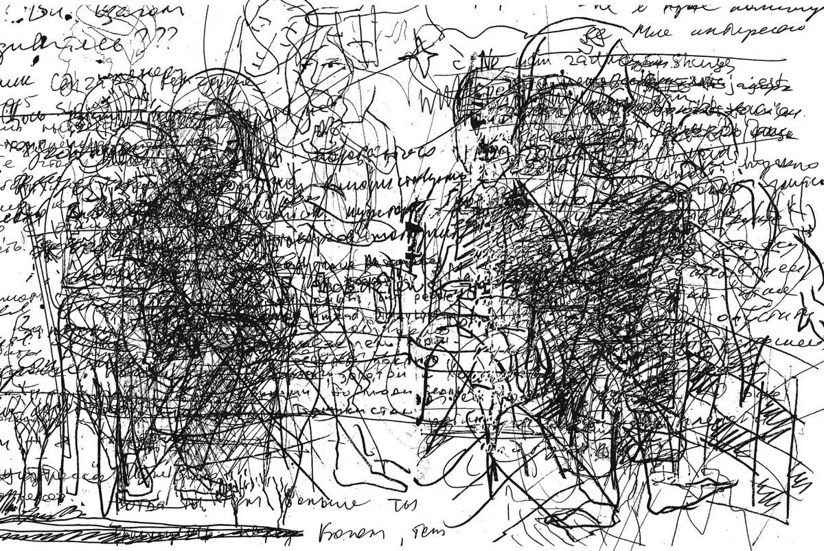 """Alina Potemska, """"Gry i zabawy"""", Mazowiecki Instytut Kultury (źródło: materiały prasowe organizatorów)"""