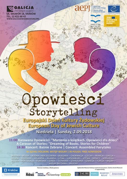 Europejski Dzień Kultury Żydowskiej, Żydowskie Muzeum Galicja w Krakowie, 2018 (źródło: materiały prasowe organizatora)