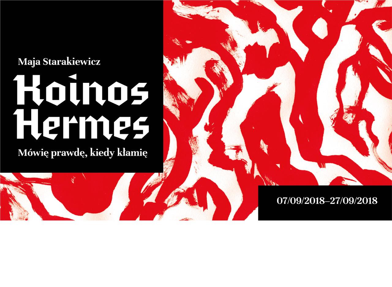 """Koinos Hermes"", Off Frame Contemporary Art Gallery (źródło: materiały prasowe organizatora)"