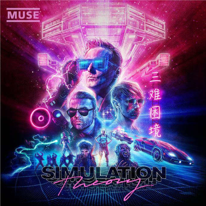 """Muse, """"Simulation Theory"""" (źródło: materiały prasowe wydawcy)"""