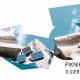 """""""Piknik miejski – design i architektura"""", Instytut Kultury Miejskiej (źródło: materiały prasowe organizatora)"""