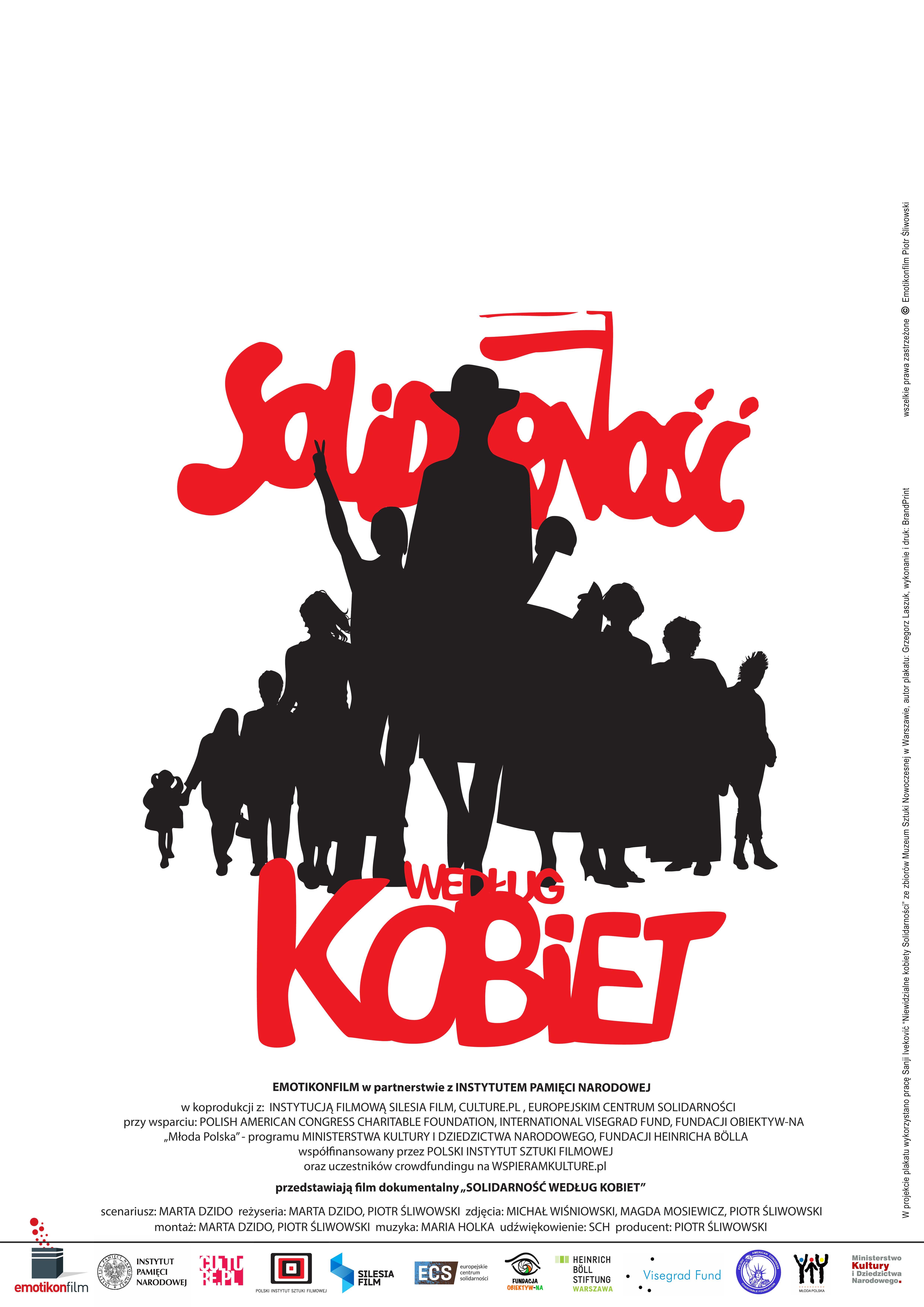 """""""Solidarność według kobiet"""", Gdańska Galeria Fotografii, Muzeum Narodowe w Gdańsku (źródło: materiały prasowe organizatora)"""