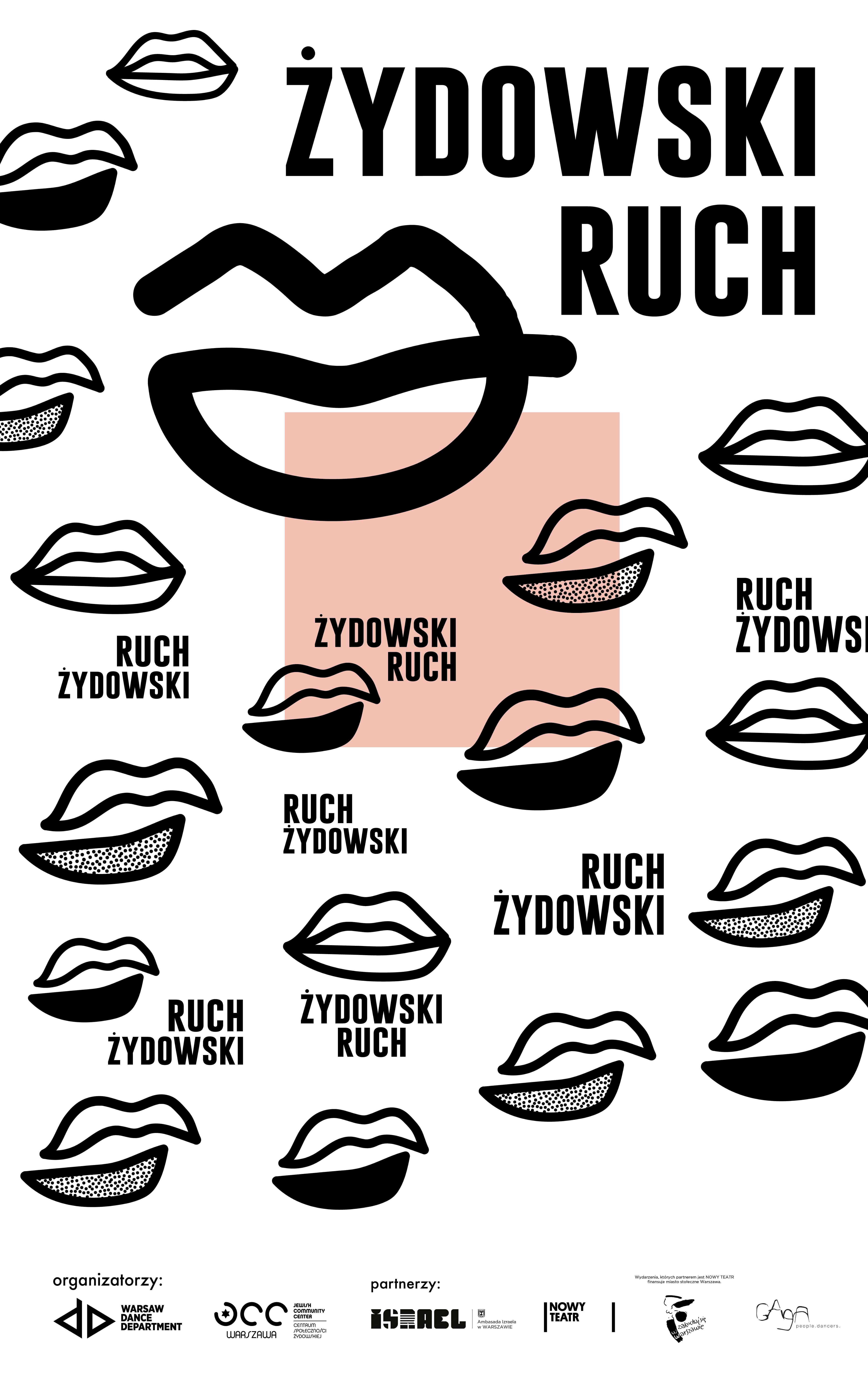 """""""Żydowski Ruch"""", 2018 (źródło: materiały prasowe organizatora)"""
