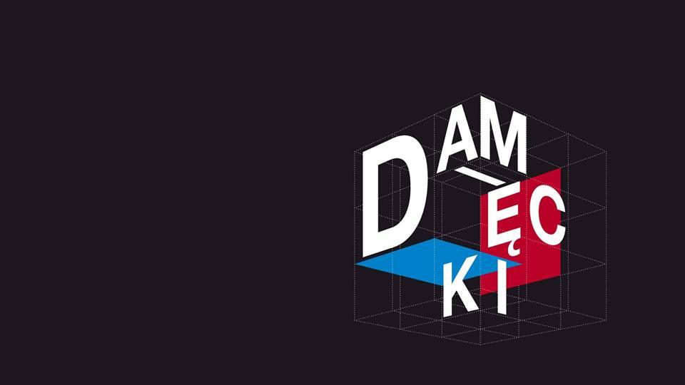 """Jacek Damięcki, """"Architektura jako doświadczenie przestrzeni"""", Muzuem Architektury we Wrocławiu (źródło: materiały prasowe organizatorów)"""