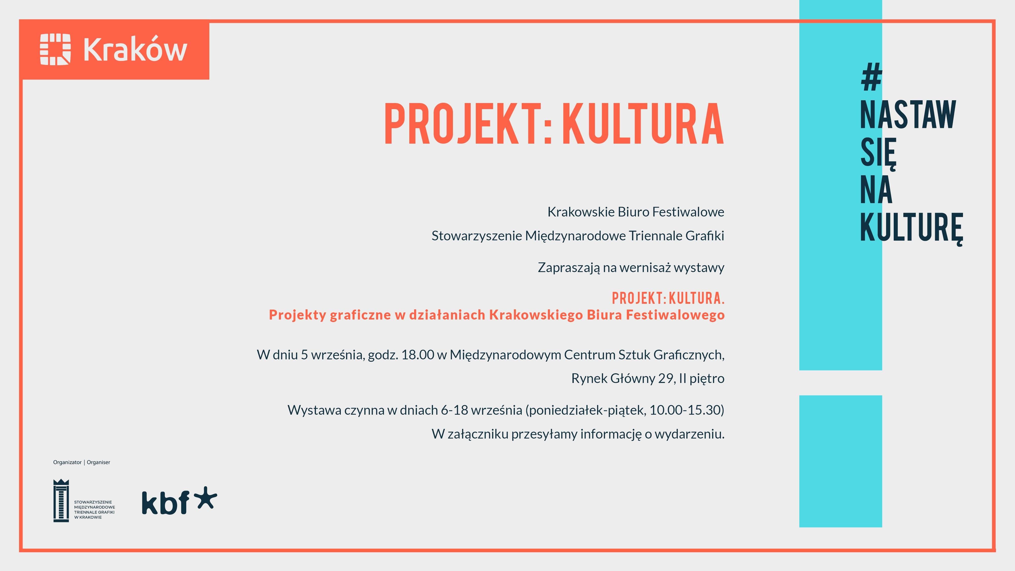"""""""Projekt: Kultura"""" (źródło: materiały prasowe organizatora)"""