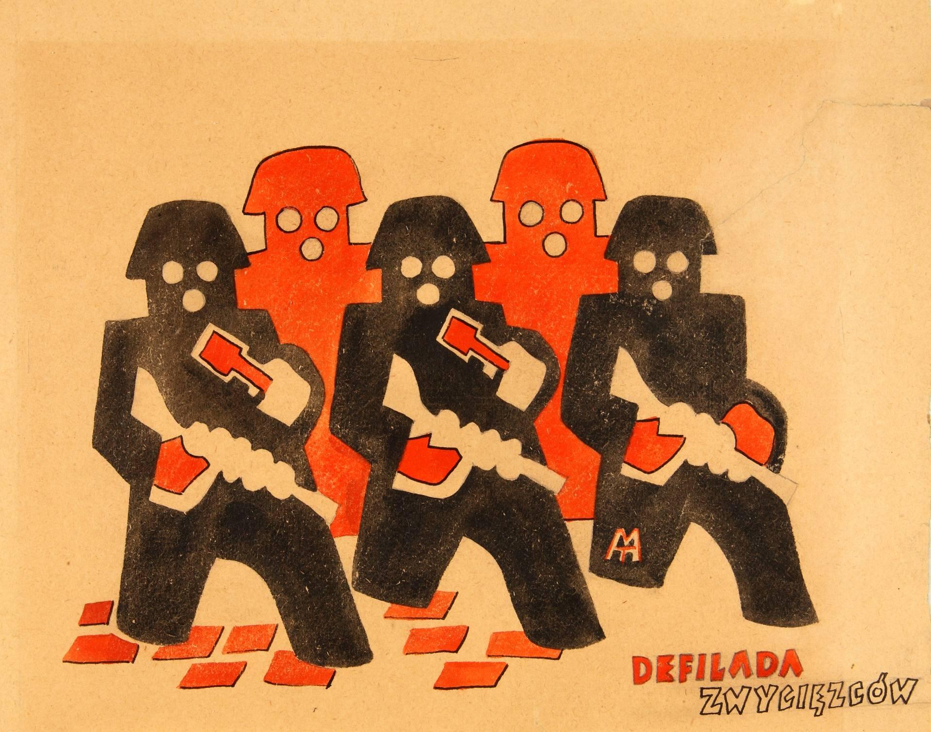 """Marian Tomaszewski (1904-1968), """"Defilada Zwycięzców"""", 18,5 x 22 cm, Muzeum Narodowe w Szczecinie (źródło: materiały prasowe organizatora)"""