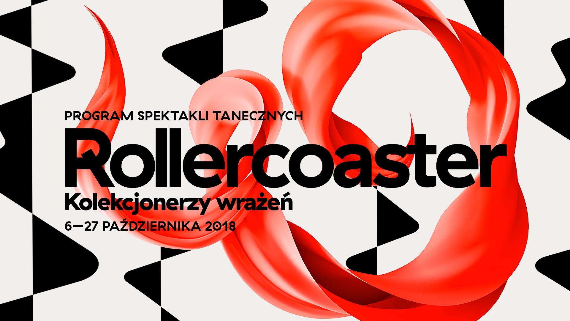 """""""Rollercoaster. Kolekcjonerzy wrażeń"""", Cricoteca (źródło: materiały prasowe organizatorów)"""