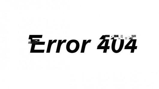 """""""Error 404"""" (źródło: materiały prasowe organizatora)"""