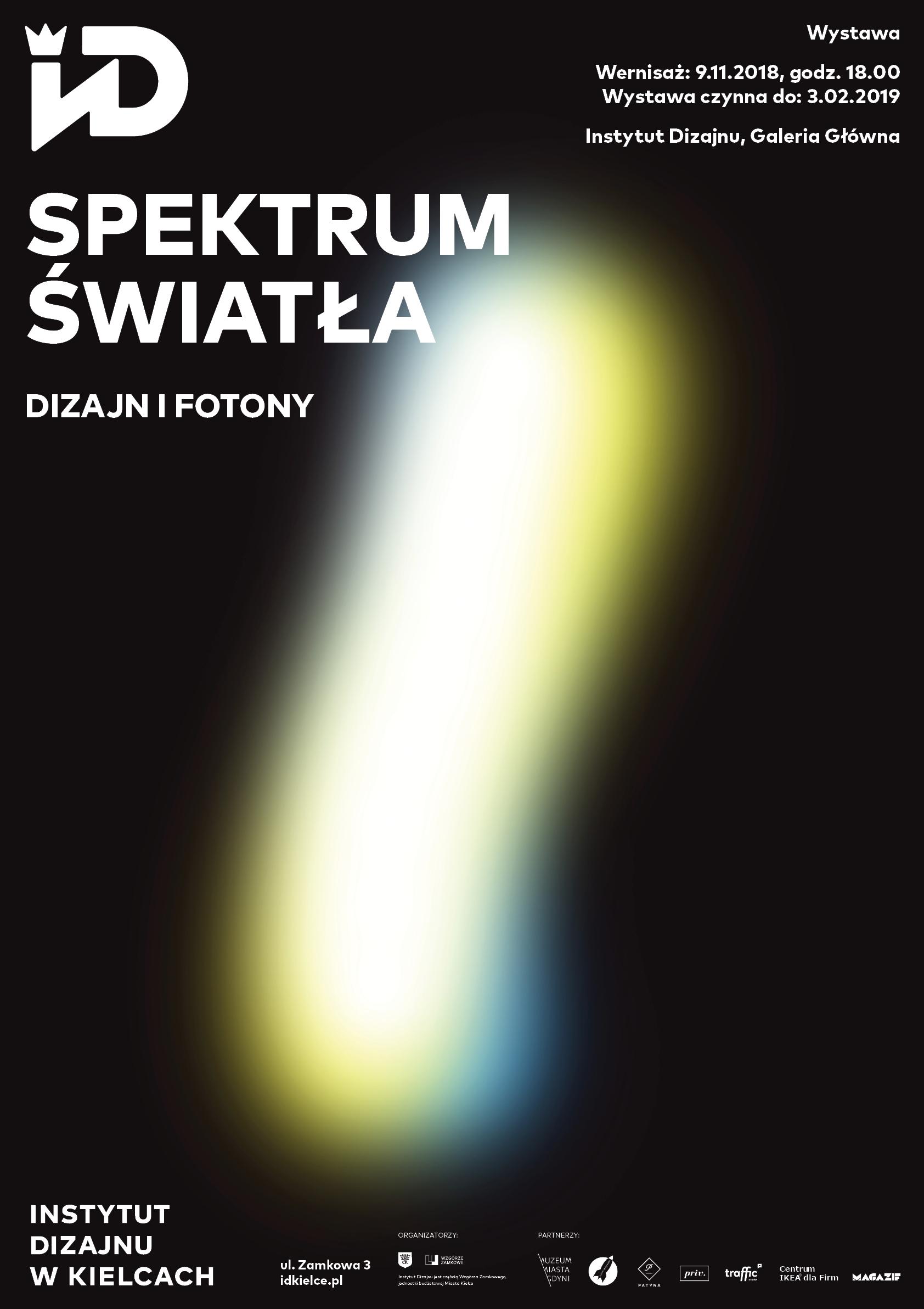 """""""Spektrum światła. Dizajn i fotony"""", Instytut Dizajnu w Kielcach (źródło: materiały prasowe organizatorów)"""