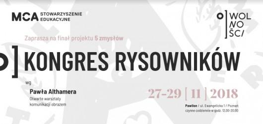 """""""Kongres rysowników"""" (źródło: materiały prasowe organizatora)"""