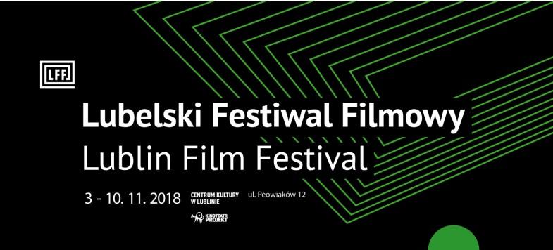 12. Lubelski Festiwal Filmowy (źródło: materiały prasowe organizatora)