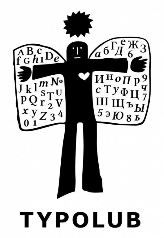 """""""TypoLub"""", Izba Drukarstwa w Domu Słów (źródło: materiały prasowe organizatorów)"""