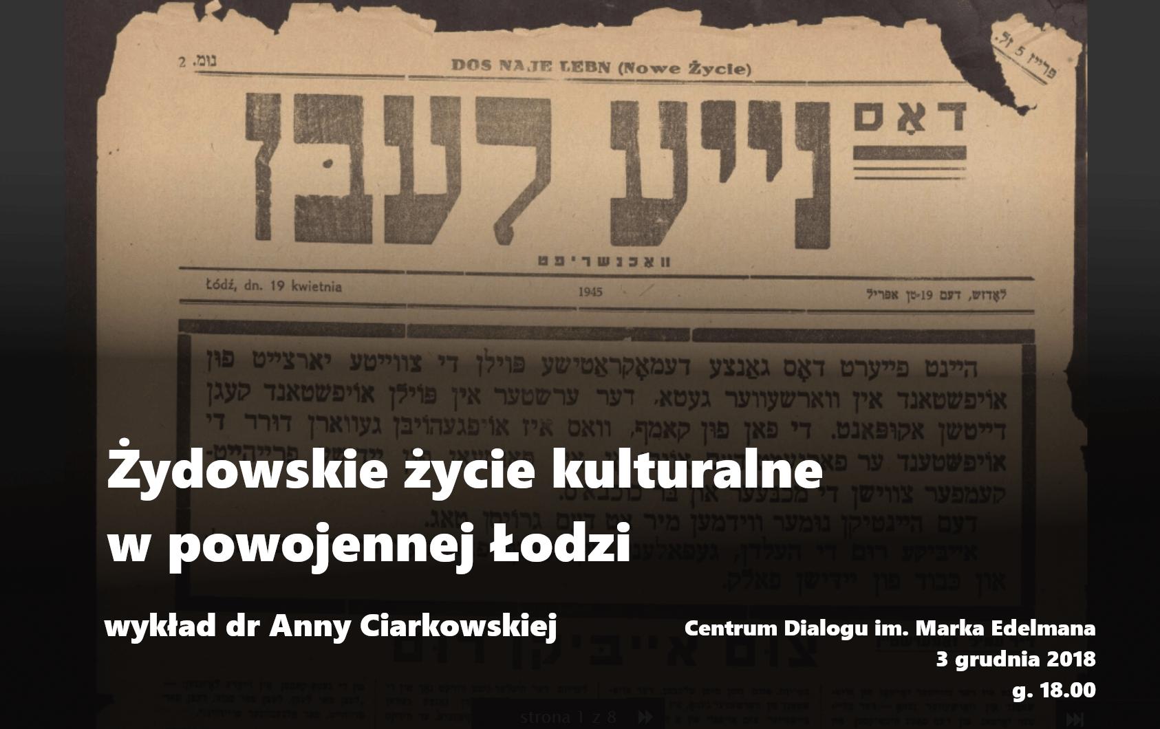 Żydowskie życie kulturalne w powojennej Łodzi (źródło: materiały prasowe organizatora)