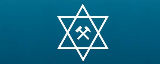 """""""Żydzi na Górnym Śląsku"""" w Domu Pamięci Żydów Górnośląskich (źródło: materiały prasowe organizatora)"""