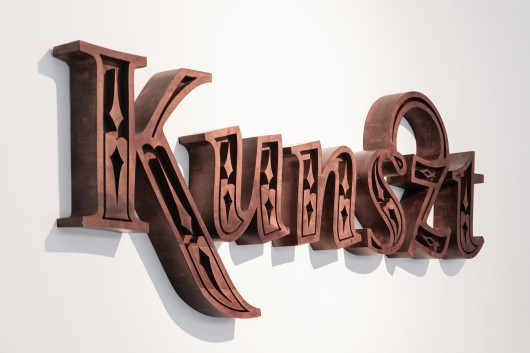 Daria Malicka, Kunszt, 2014, drewno brzozowe, sklejka, 90 × 230 cm, fot. Jan Gaworski, z kolekcji Centrum Rzeźby Polskiej w Orońsku (źródło: materiały prasowe)