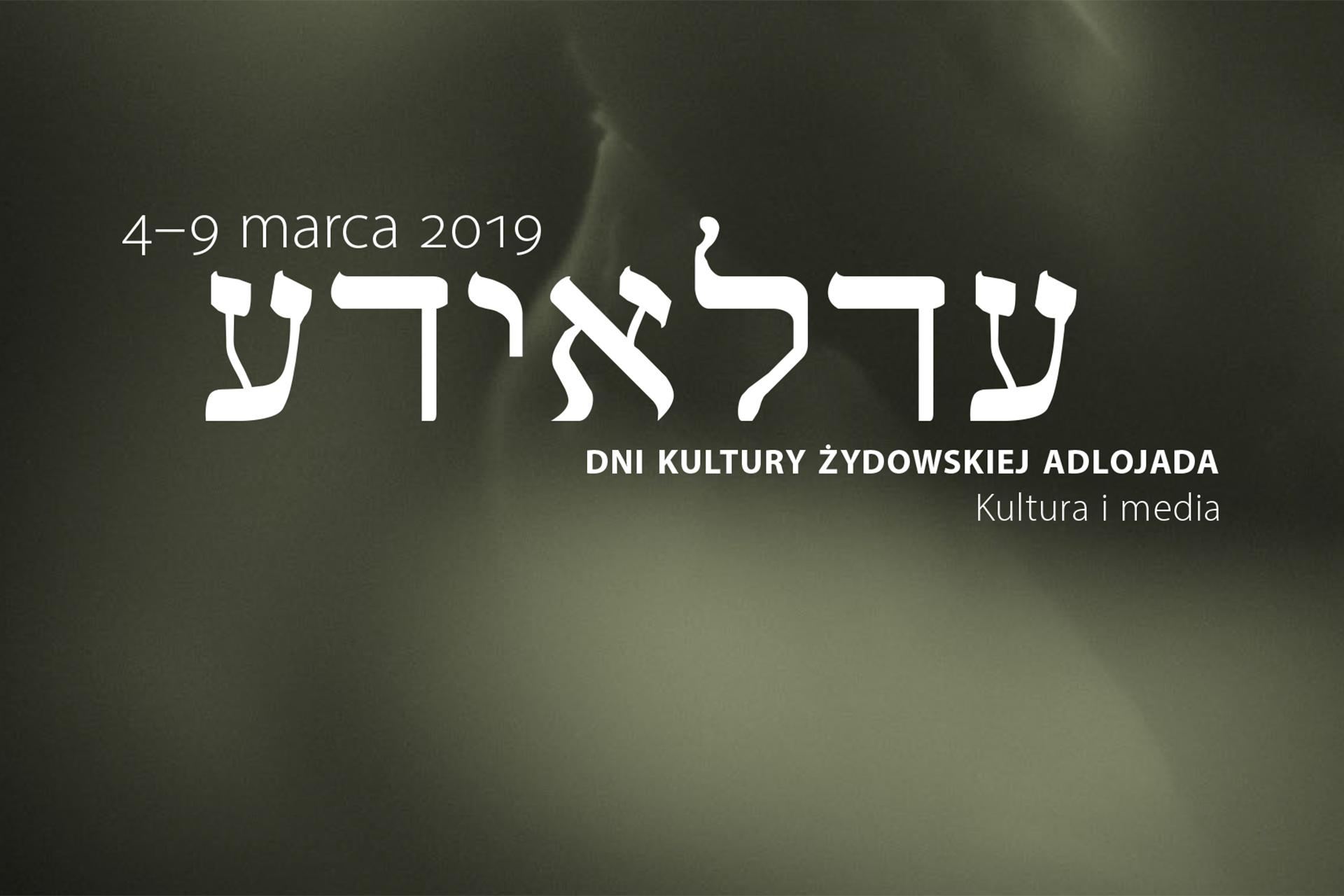 VIII Dni Kultury Żydowskiej ADLOJADA 2019 (źródło: materiały prasowe)