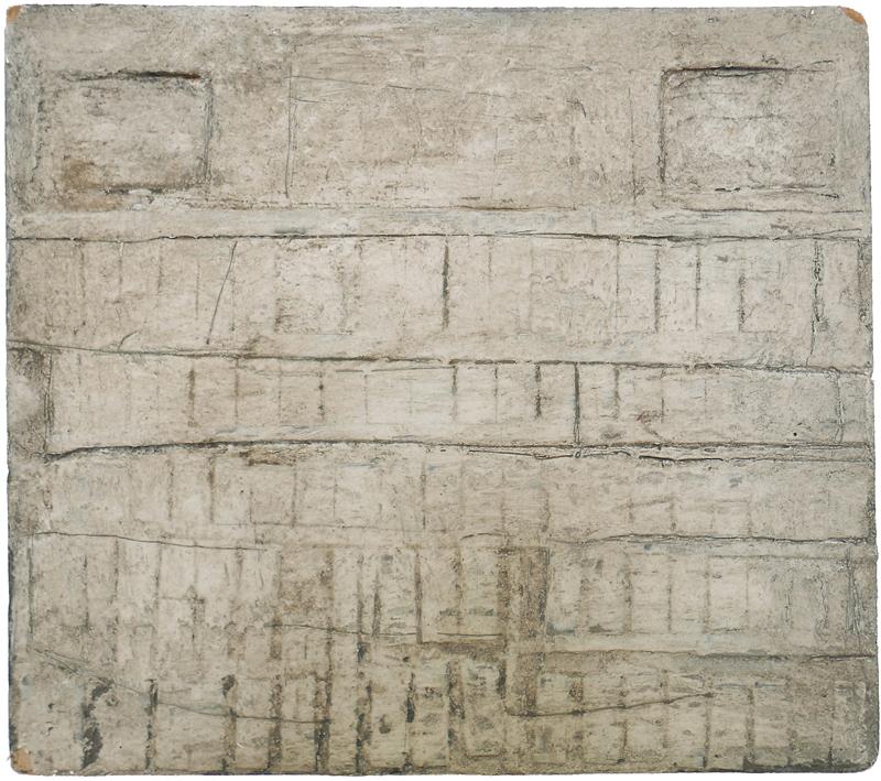Bez tytułu, technika własna, 28 x 31.5 cm, 1960, sygn. (źródło: materiały prasowe)