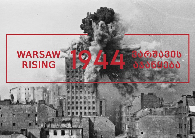 """Wystawa """"Powstanie Warszawskie 1944"""" w Gruzji (źródło: materiały prasowe)"""